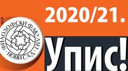 Call for admission to the first year of the BA, MA, and PhD studies in the academic year of 2020/2021