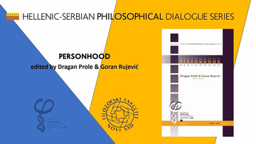 Hellenic - Serbian Philosophical Dialogue II